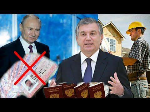 МИГРАНТЛАР УЧУН ЗОР ЯНГИЛИК УР УР УР 2018 03 27