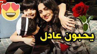 عادل طاح و تعور في مطبخ زيونة - عائلة عدنان