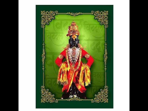 Waringe Maharaj - Kakad Aarti Part-1 वारिंगे महाराज  काकडा भजन