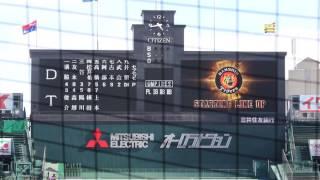 7/23 ウエスタンリーグ公式戦 阪神タイガース対中日ドラゴンズ 甲子園に...