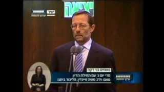 משה פייגלין: החיים הם הנצחון, לא המוות Moshe Feiglin: Life is Triumph, not Mercy Killing