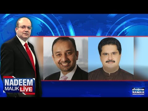 Nadeem Malik Live | SAMAA TV | 17 April 2018