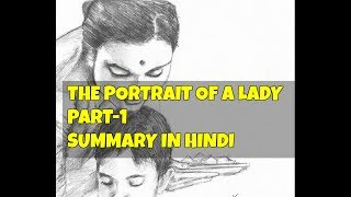Portrait of a lady Hindi Explanation By Khushwant Singh Part 1