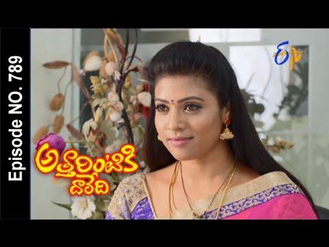 Attarintiki Daredi | 17th May 2017 | Full Episode No 789 | ETV Telugu