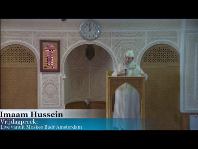 Imaam Hussein - De relatie tussen kennis en het geloof