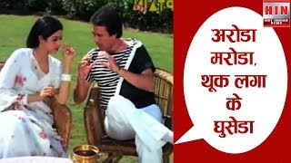Rajesh Khanna double meaning dialogues