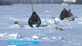 Вести-Хабаровск. Нанайская рыбалка в селе Дада