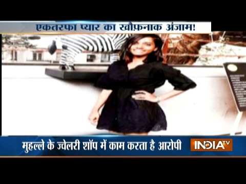 Mumbai Lady Doctor Murdered in One Sided Love