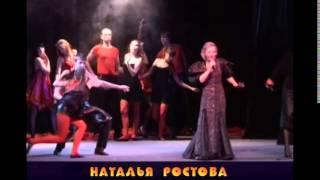 Наталья Ростова Моя Стена