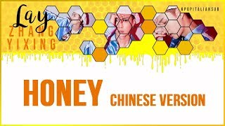 Sub Ita / Chn / Pinyin  Lay - 和你  Honey   Chinese Version