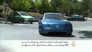 سيارة كهربائية تركية الأكثر ترشيدا للطاقة بالعالم