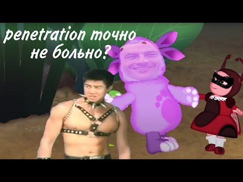 Дагестанский Лунтик (♂right version♂) Gachi remix