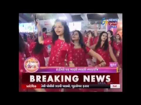 Krishna Bhagwan Halya | Rajesh Modi