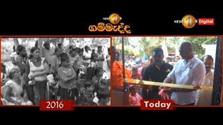 Children in Anamaduwa had no preschool.. until Gammadda.. Thumbnail