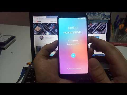 FRP! LG G6 H870ds Сброс аккаунта гугл. Android 7. Без ПК!