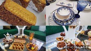 حلوة عصرية بحشوة سيقار البندق♥️ سارفيس جاني هدية❤️ تنسيق طاولة الشاي والقهوة
