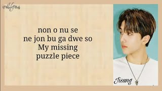 Download lagu NCT DREAM (엔시티드림) - Puzzle Piece (너의 자리) Easy Lyrics