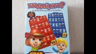 """Настольная игра """"Угадай, кто?"""" Обзор"""