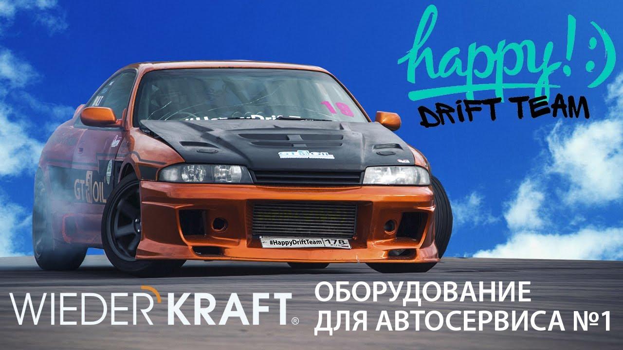 Заказывайте профессиональное оборудование и прочие товары для автосервиса и сто в интернет-магазине тех-авто!. Самые низкие цены в украине.