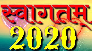 Happy New Year 2020 Happy New Year Green Screen Effect