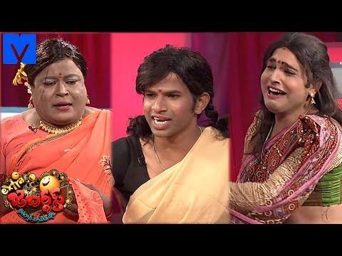 Extra Jabardasth    - ఎక్స్ ట్రా జబర్దస్త్ -  4th September 2015 ( Promo)