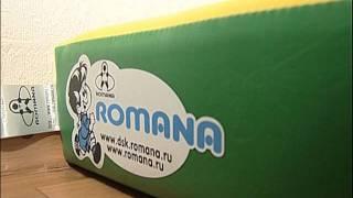 Детские спортивные комплексы РОМАНА серии