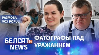 Якія Ціханоўская і Бабарыка ў жыцці? | Какие #Тихановская и #Бабарико в жизни?