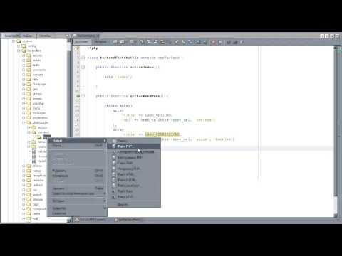 Видео-туториал: админка компонента для 2.0 [Часть 1]
