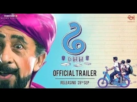 dhh-|-ઢ-|-new-gujarati-|-movie-trailer-2018-|