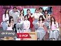 Capture de la vidéo [After School Club] The Rising Rookie Group, Nature(네이처)! _ Full Episode - Ep.333