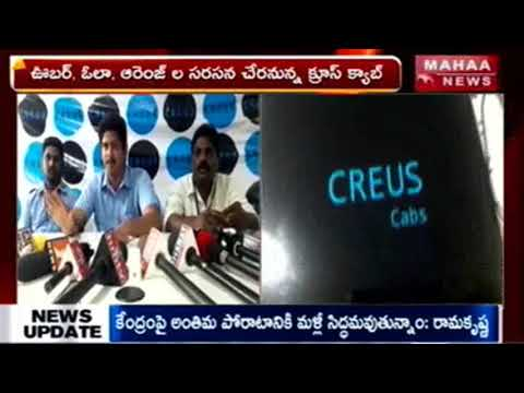 Creus Cabs Launches New Cab Services In Hyderabad | Mahaa News