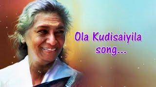 Ola Kudisaiyile High Quality Song  ஓல குடிசையிலே  Ore Oru Gramathiley Ilayraaja Janaki