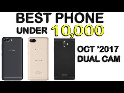 Best Smartphone Under 10000  JAN in India 2018 | Mobile | Phone | Geeknocent
