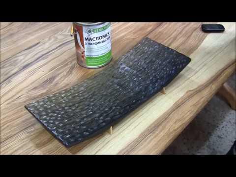 Тарелка для сыра с фактурным узором.Мореный дуб