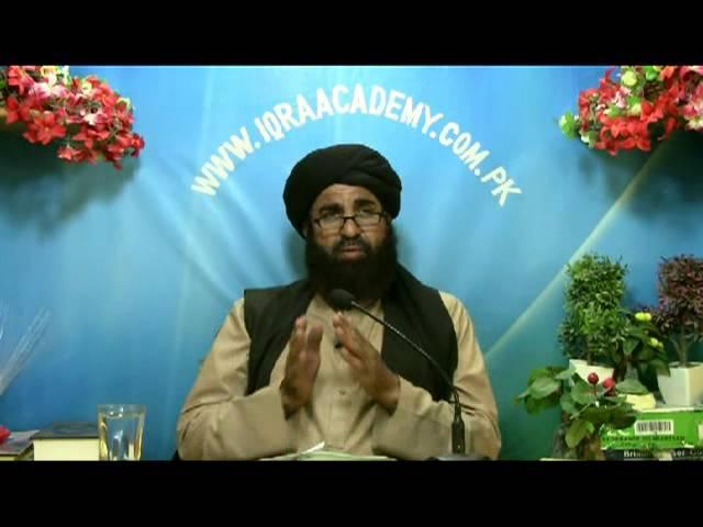 Surrah Al A raf Ayat 80,81