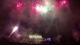 Пиротехническое шоу на День Рождения в Санкт Петербурге