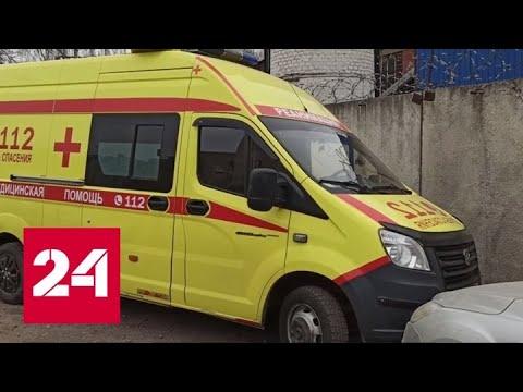 """""""Я не такой"""": столкновение пьяного угонщика скорой с полицейскими сняли на видео - Россия 24"""