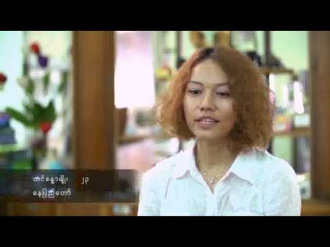 The Model Academy Season-2 for Tin Sandar Myo Home visit Seg 01