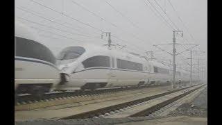CRH3C+CRH3C, China Railway武廣高鐵(Wuhan-Guangzhou High-Speed Railway)