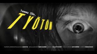 Teemu 33v, työton (Lyhytelokuva) / Teemu 33-years, unemployed (Shortfilm)