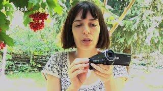 Хорошая видеокамера для блога на youtube - Sony HDR-CX240EB