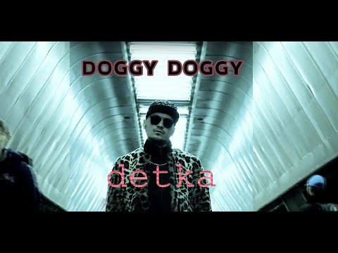 Смотреть клип Doggy Doggy - Детка