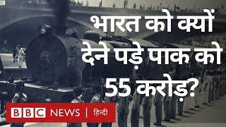 India-Pakistan के रिश्ते कहां से हुए ख़राब: Special story (BBC Hindi)