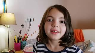 як зробити презентацію для дітей