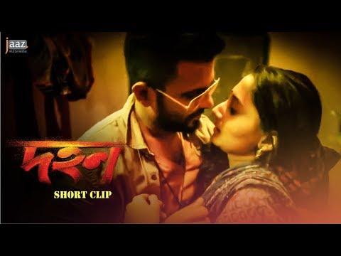 Dohon l Funny Video | Siam | Puja | Momo | Babu | Raihan Rafi | Abdul Aziz | Jaaz Multimedia 2019