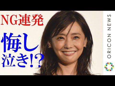 倉科カナ、長回しシーンのNG連発で悔し泣き「号泣です」 映画『あいあい傘』初日舞台挨拶