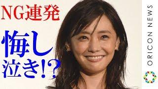 チャンネル登録:https://goo.gl/U4Waal 女優の倉科カナが26日、都内で...
