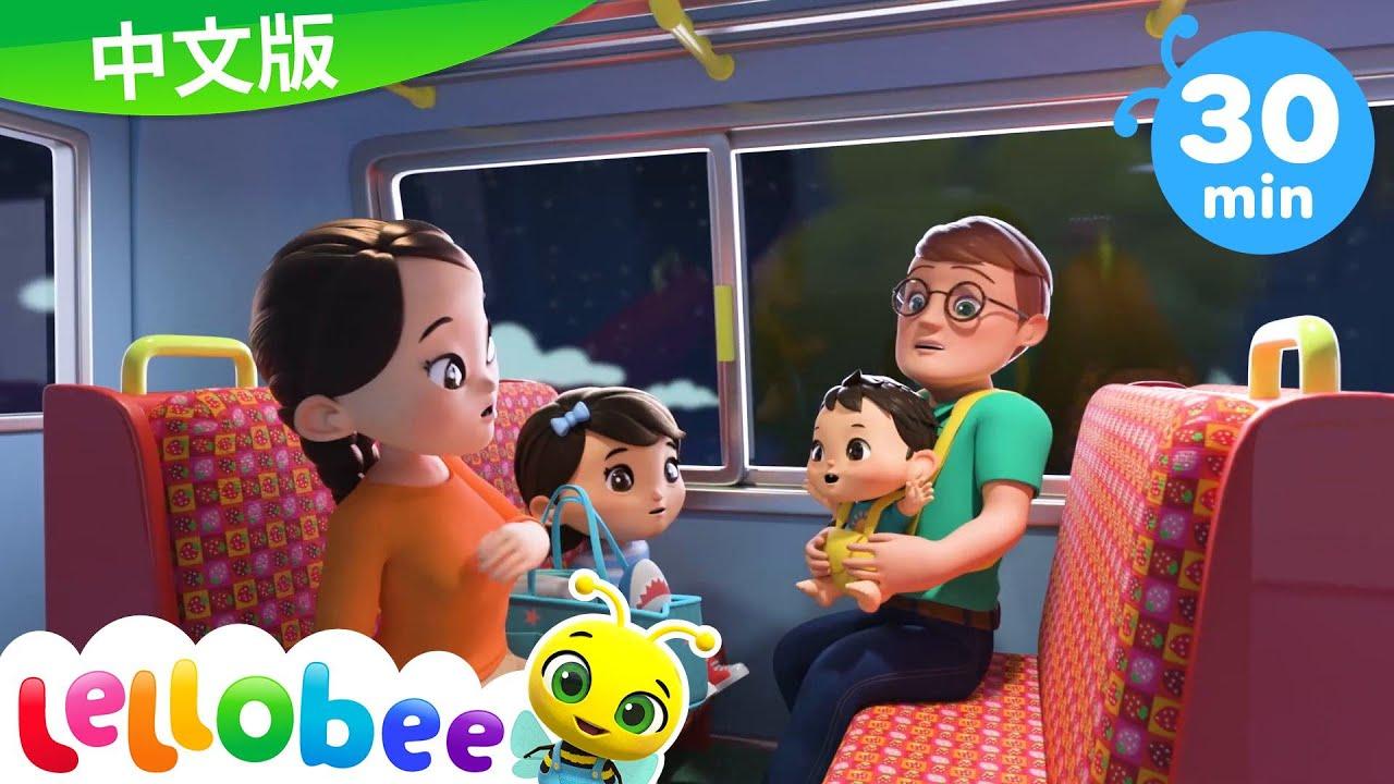 万圣节鲨鱼宝宝 嘟嘟嘟 - Halloween Baby Shark | Learn Chinese | 合辑 | 连续播放 | 儿歌 | 童谣 | 小宝贝布姆