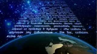 Новое учение о сотворении мира