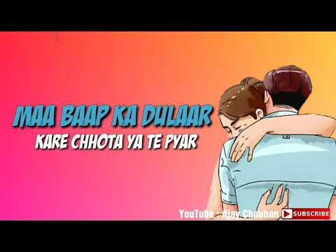 Full Download] Chore Gujjar Ke Sher New Whatsapp Status